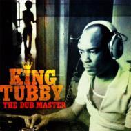 Dub Master