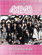 AKB48 Hits Collection On the Piano