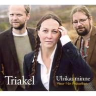 Ulrikas Minne -Visor Fran Frostviken