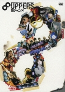 KANJANI8 LIVE TOUR 2010 -2011 8UPPERS (2DVD)[Standard Edition]