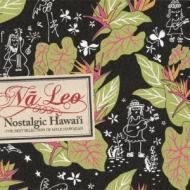 Nostalgic Hawaii 〜the Best Selection Of Mele Hawaiian