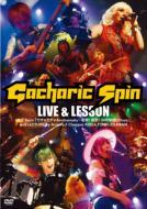 Gacharic Spin ライブ&レッスン