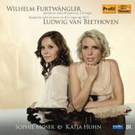 フルトヴェングラー:ヴァイオリン・ソナタ第2番、ベートーヴェン:ヴァイオリン・ソナタ第8番 モーザー、フーン