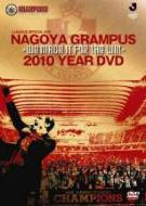 �����O�����p�X�@2010�C���[DVD �`WE MADE IT FOR THE WIN�`