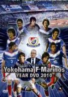 Sports/横浜f マリノス イヤーdvd 2010