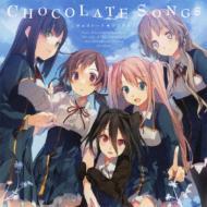 CHOCOLATE SONGS PCゲーム『恋と選挙とチョコレート』ED主題歌集