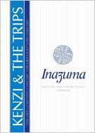 Inazuma Live at 日比谷野音 1988.4.30