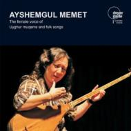 Ayshemgul Memet