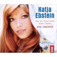 Hits And Raritaeten