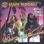 Street Corner Musicians