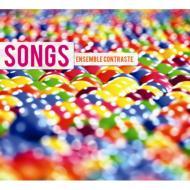 『ソングス〜ミュージカルの名曲集』 アンサンブル・コントラスト、サンドリーヌ・ピオー、カリーヌ・デエ、ラファエル・アンベール、他