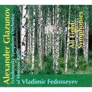交響曲全集(第1〜8番) フェドセーエフ&モスクワ放送交響楽団(4CD)