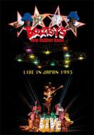 Live In Japan 1993