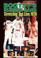 Stretchin' Out Live 1976 (Halloween Night)