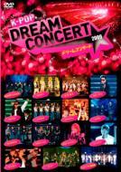 K-Pop Dream Concert 2009