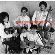 echo-U-nite live 1991-1995 結ぶ実の歌