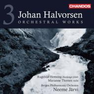 管弦楽曲集第3集(交響曲第3番、黒鳥、ラスの森のワタリガラスの結婚、他) ヤルヴィ&ベルゲン・フィル