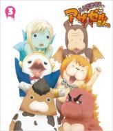 ローチケHMVアニメ/よんでますよ、アザゼルさん。 Vol.3 (+cd)