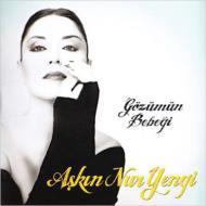 Guzumun Bebegi: わたしの瞳
