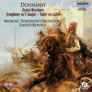 交響曲ヘ長調、ズリーニ序曲、ワルツの組曲 L.コヴァーチ&ミシュコルチ交響楽団