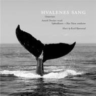 Oratorium: クジラの歌