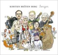Songen: ノルウェー民謡を歌う