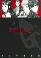 GANTZ 31 ヤングジャンプコミックス