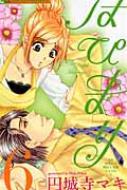 はぴまり HAPPY MARRIAGE!? 6 フラワーコミックスΑ プチコミックフラワーコミックスΑ