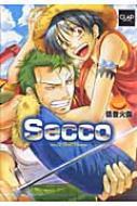 SECCO 低音火傷 CLAPコミックス
