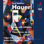 ヘルダーリンによる歌曲集、ピアノ小品 H.ファルク、シュライヤーマッハー