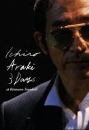Ichiro Araki 3days