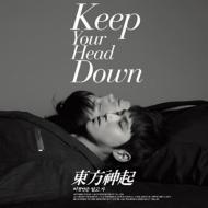Keep Your Head Down -Repackage