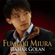 ヴァイオリン・ソナタ第1番、第2番 三浦文彰、イタマール・ゴラン