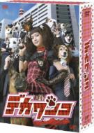 �f�J�����R DVD-BOX