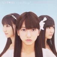 フレンチ・キス/カッコ悪い I Love You! (+dvd)(E)