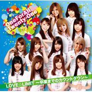 LOVE☆LIMIT 〜卒業までのカウントダウン〜