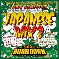 100% JAPANESE DUB PLATES MIX CD BURN DOWN STYLE -JAPANESE MIX 3-