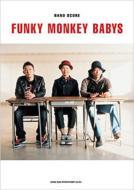 Funky Monkey Babys �o���h�X�R�A