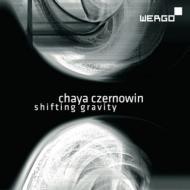 『シフティング・グラヴィティ』、『ウィンター・ソングス3』 シュトックハンマー&アンサンブル・ニケル、ディオティマ四重奏団、他