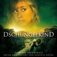 Dschungelkind: Komponiert Von Annette Focks