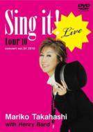 LIVE Sing it!