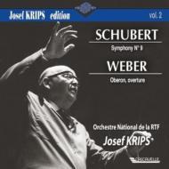 シューベルト:交響曲第9番『グレート』、ヴェーバー:『オベロン』序曲 クリップス&フランス国立放送管弦楽団