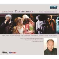 歌劇『錬金術師』全曲 フレーリヒ&ブラウンシュヴァイク州立歌劇場、ヴァイクル、アボウロフ、他(2009 ステレオ)(3CD)