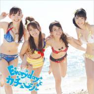 AKB48/Everyday、カチューシャ (+dvd)(B)