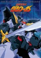 EMOTION the Best ���b�@�_�_���N�[�K DVD-BOX 1