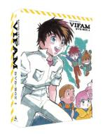 EMOTION the Best 銀河漂流バイファム DVD-BOX 1