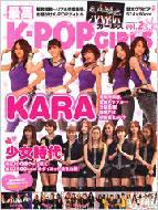 �ō�K-POP GIRLS Vol.2 �I�[�N���b�N