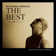 �݂̂��F The Best �`�����̂Â����`