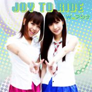 JOY TO RIDE (+DVD)