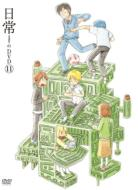 Nichijou no DVD Vol.11 (Deluxe Edition)
